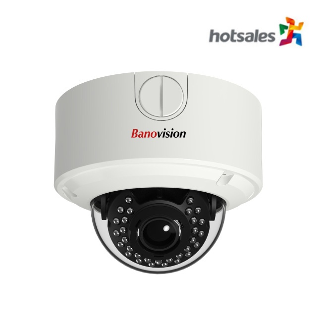15-20M AHD IR Waterproof Dome Camera