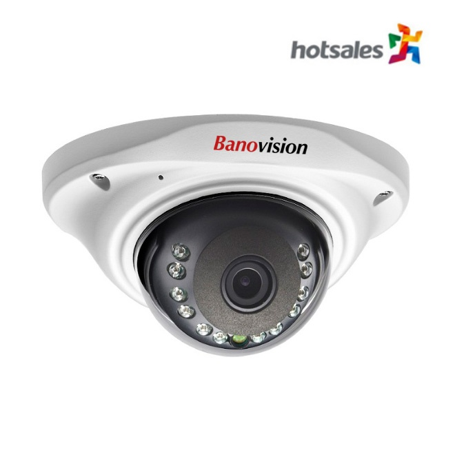 2.0 - 5.0MP 12 pcs IR Dome Camera