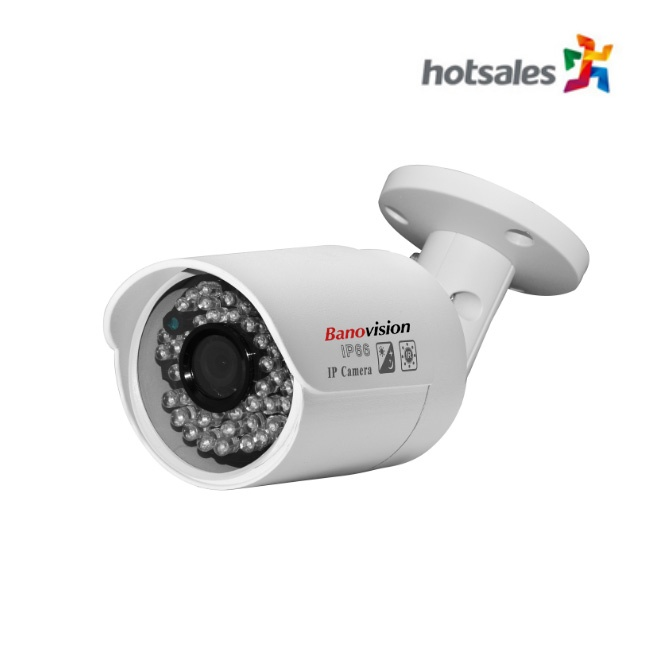 2.0 - 5.0MP 48 pcs IR Bullet Camera