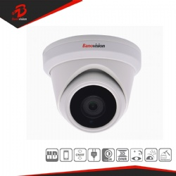 Hikvision Design 8MP Network Dome Camera