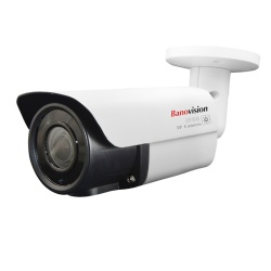 8MP Motorized IP Bullet Camera