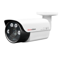 8MP Motorized IP Bullet Camera with Long IR Distance