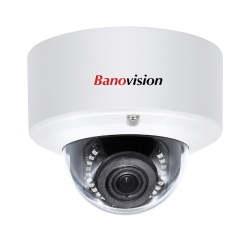 H.265 2MP IP Waterproof/ Vandalproof IR Camera